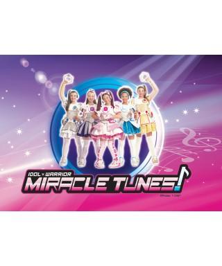 Cialda  ostia per torta miracle tunes